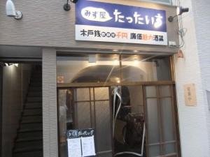DSCF2460_R.JPG